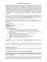 Itamar Medical - DSR Form